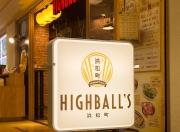 11_highballs_04_mini